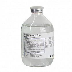 Аминовен 10% 500мл 10 шт. раствор для инфузий
