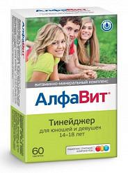 Алфавит тинейджер таблетки жевательные (14-18 лет) 60 шт.