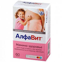 Алфавит мамино здоровье таблетки 60 шт.