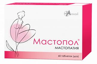 Мастопол 60 шт. таблетки