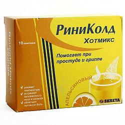 Риниколд хотмикс 5г 10 шт. порошок апельсин