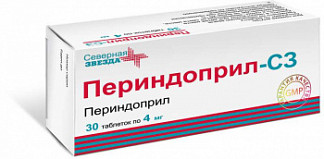 Периндоприл-сз 4мг 30 шт. таблетки