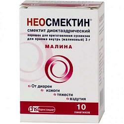 Неосмектин 3г (3,76г) 10 шт. порошок для приготовления суспензии для приема внутрь малиновый