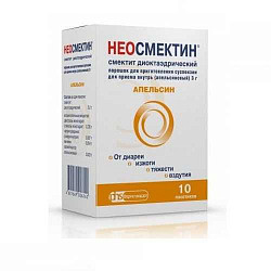 Неосмектин 3г (3,76г) 10 шт. порошок для приготовления суспензии для приема внутрь апельсиновый
