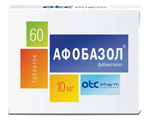Афобазол 10мг 60 шт. таблетки
