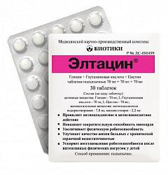 Препарат элтацин