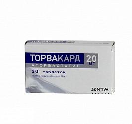 Торвакард 20мг 30 шт. таблетки покрытые оболочкой
