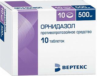 Орнидазол 500мг 10 шт. таблетки