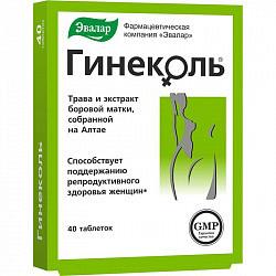 Гинеколь таблетки 240мг 40 шт. эвалар