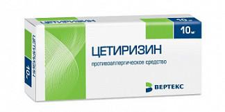 Цетиризин 10мг 30 шт. таблетки покрытые пленочной оболочкой