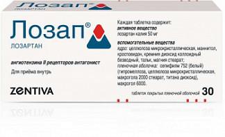 Лозап 50мг 30 шт. таблетки покрытые пленочной оболочкой
