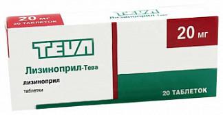 Лизиноприл-тева 20мг 20 шт. таблетки