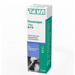 Ринонорм-тева 0,1% 15мл спрей назальный дозированный