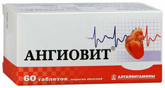 Лекарство ангиовит