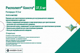 Рисполепт конста 37,5мг 1 шт. порошок для приготовления суспензии для внутримышечного введения пролонгированного действия