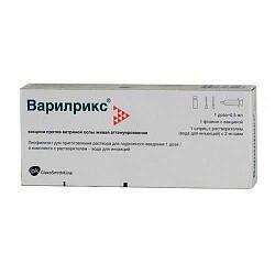Варилрикс 1 доза 0,5мл 1 шт. лиофилизат для приготовления раствора для инъекций