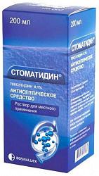 Стоматидин 0,1% 200мл раствор для местного применения
