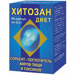 Хитозан-диет капсулы 300мг 90 шт.