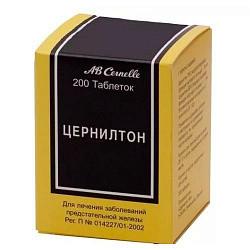 Цернилтон 200 шт. таблетки