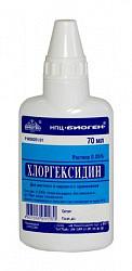 Хлоргексидин 0,05% 70мл раствор для местного и наружного применения
