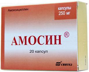 Амосин 250мг 20 шт. капсулы