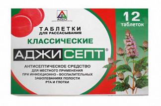 Аджисепт 12 шт. таблетки для рассасывания классический