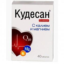 Кудесан q10 таблетки с калием и магнием 40 шт.