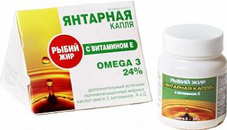 Рыбий жир янтарная капля капсулы витамин е 100 шт.