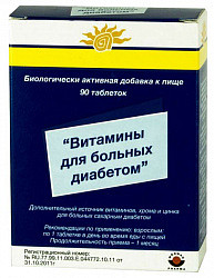 Витамины для больных диабетом таблетки 90 шт.