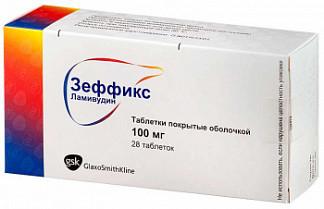 Зеффикс 100мг 28 шт. таблетки покрытые пленочной оболочкой glaxo operations uk limited