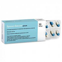 Бронхо-ваксом 3,5мг 30 шт. капсулы для детей