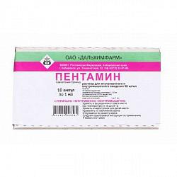 Пентамин 5% 1мл 10 шт. раствор для инъекций дальхимфарм