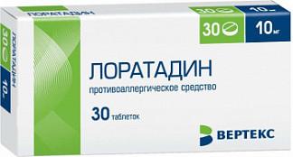 Лоратадин-вертекс 10мг 30 шт. таблетки