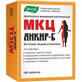 Мкц анкир-б целлюлоза микрокристаллическая таблетки 100 шт. эвалар