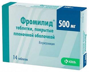 Фромилид 500мг 14 шт. таблетки покрытые пленочной оболочкой