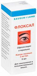 Флоксал 0,3% 5мл капли глазные