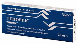 Тенорик 50мг+12,5мг 28 шт. таблетки покрытые пленочной оболочкой