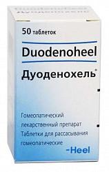 Дуоденохель купить москва
