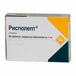 Рисполепт 4мг 20 шт. таблетки покрытые пленочной оболочкой