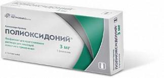 Полиоксидоний 3мг 5 шт. лиофилизат для приготовления раствора для инъекций и местного применения петровакс фарм нпо