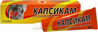 Капсикам в москве цена