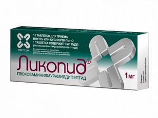 Ликопид 1мг 10 шт. таблетки