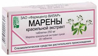 Марена красильная экстракт 250мг 20 шт. таблетки