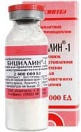 Бициллин-1 1,2млн.ед 1 шт. порошок для приготовления суспензии для внутримышечного введенияи