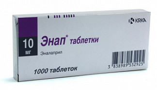 Энап 10мг 1000 шт. таблетки