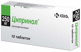 Ципринол 250мг 10 шт. таблетки покрытые пленочной оболочкой