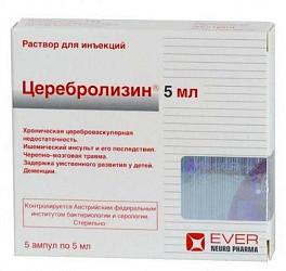 Церебролизин 5мл 5 шт. раствор для инъекций ампулы