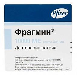 Лекарство фрагмин