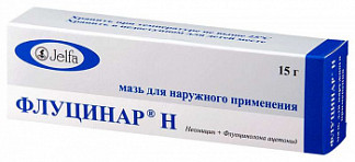 Флуцинар н 15г мазь для наружного применения