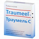 Траумель с 2,2мл 5 шт. раствор для инъекций ампулы biologische heilmittel heel gmbh